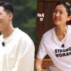 """Las habilidades de cocinero de Park Seo Joon y su encanto hacen sonreír a la estrella de """"SKY Castle"""" Yum Jung Ah en """"Three Meals A Day"""""""