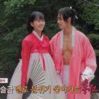 """Jang Dong Yoon y Kim So Hyun muestran una química increíble detrás de las escenas de """"The Tale Of Nokdu"""""""
