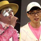 Yoo Jae Suk obtiene experiencia práctica escribiendo letras para su canción debut como cantante de trot