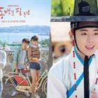 """""""When The Camellia Blooms"""" y Park Ji Hoon continúan en los primeros lugares de las listas de dramas y actores más comentados"""