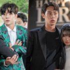 """Rowoon de SF9, Lee Jae Wook y Kim Hye Yoon están atrapados en una situación tensa en """"Extraordinary You"""""""