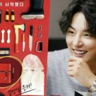 El próximo thriller de comedia de Yoon Shi Yoon lanza un póster escalofriante