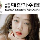 La Asociación de Cantantes de Corea conmemora a Sulli y comparte esperanzas para el futuro