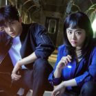 """Moon Geun Young y Kim Seon Ho investigan un crimen en el metro en nuevo póster para """"Catch The Ghost"""""""