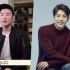 Heo Ji Woong revela cómo Kim Woo Bin lo ayudó mientras él estaba recibiendo quimioterapia