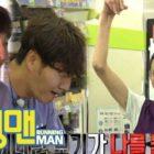 """El elenco de """"Running Man"""" lleva a otro nivel el desafío de """"Intenta no reír"""""""