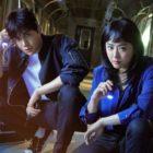 "Moon Geun Young y Kim Seon Ho son pura comedia en ""Catch The Ghost"""