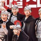 [Actualizado] Lee Jin Hyuk, Kim Joon Ho y más están listos para asumir cualquier desafío en el póster del nuevo programa de variedades de tvN