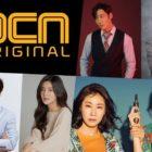 OCN anuncia la alineación apilada de dramas que se transmitirán en el 2020