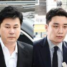 Yang Hyun Suk y Seungri serán enviados a la fiscalía por cargos de apuestas habituales