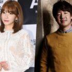 [Actualizado] La ex-integrante de Rainbow, Jisook, revela estar en una relación + Niegan informes de matrimonio
