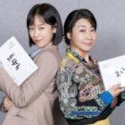"""El próximo drama de Seo Hyun Jin y Ra Mi Ran, """"Black Dog"""", lleva a cabo su primera lectura de guion"""