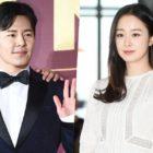 Lee Kyu Hyung en conversaciones para el nuevo drama de tvN junto a Kim Tae Hee