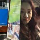 """Jung Ryeo Won agradece a su co-protagonista de """"Bubblegum"""", Lee Dong Wook, por enviarle un dulce regalo al set de su drama"""