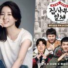 """""""Master In The House"""" responde a informes de la aparición de Lee Young Ae en el programa"""