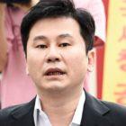 Yang Hyun Suk fichado por la policía con respecto a las sospechas de encubrimiento del pasado incidente de drogas de B.I.