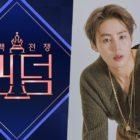 """""""Queendom"""" llega al No. 1 como programa no-drama más hablado por 7a semana consecutiva + Ha Sung Woon llega a lo más alto de la lista de miembros de reparto"""