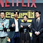"""El elenco de """"Busted!"""" habla sobre la integración de Lee Seung Gi al equipo"""