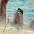 "Yoon Kye Sang y Ha Ji Won se inclinan para un dulce beso en póster oficial para ""Chocolate"""