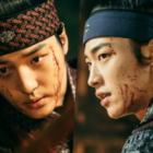 """Yang Se Jong y Woo Do Hwan se preparan para un choque épico en """"My Country"""""""