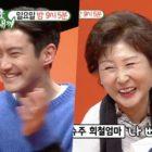 """Choi Siwon de Super Junior cuenta todo sobre Heechul en adelanto para """"My Ugly Duckling"""""""