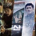 Lee Byung Hun, Ha Jung Woo, Suzy y más intentan evitar el desastre en pósters de nueva película