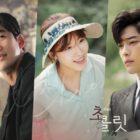 """Ha Ji Won, Yoon Kye Sang y Jang Seung Jo revelan sus pensamientos más profundos en los carteles de personajes de """"Chocolate"""""""
