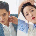 Joo Won y Kim Hee Sun confirmados como protagonistas de nuevo drama de ciencia ficción