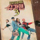 """Yoo Jae Suk, Heize, Yoo Hee Yeol y Kim Eana retroceden en el tiempo para el póster de """"Sugar Man 3"""""""