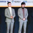 Lee Na Young, Park Seo Joon, Lee Jin Wook y Jung Hae In asisten a un evento de donación por un invierno más cálido