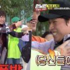 """Lee Kwang Soo le pide a su coprotagonista, Park Jung Min, que lo defienda contra las burlas del elenco de """"Running Man"""""""