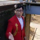 """Yoo Jae Suk graba un caótico MV para su nueva canción de trot en la vista previa de """"How Do You Play"""""""