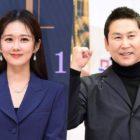 2019 SBS Drama Awards anuncia fecha de emisión + Jang Nara y Shin Dong Yup serán los presentadores