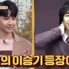 "Kang Ho Dong compara a Lee Jin Hyuk de UP10TION con Lee Seung Gi en el adelanto de ""Let's Dinner Dinner Together"""