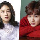 Lee Se Young en conversaciones para protagonizar el nuevo drama de misterio de tvN junto a Yoo Seung Ho