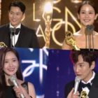 Ganadores de los 40th Blue Dragon Film Awards