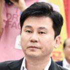 Se revela que la fiscalía ha cerrado el caso de las sospechas de mediación de prostitución de Yang Hyun Suk