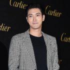 """Choi Siwon de Super Junior se disculpa después dar """"me gusta"""" a un tuit sobre las manifestaciones de Hong Kong"""