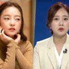 La reportera Kang Kyung Yoon revela que Goo Hara la ayudó a descubrir caso de las salas de chat que involucra a Jung Joon Young