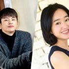 """Seo In Guk y Soo Ae consideran papeles en la próxima película """"Hip Daddy"""""""
