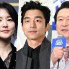 Se anuncia el ranking de reputación de marca de las estrellas de cine de noviembre
