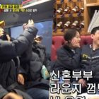 """Miembros de """"Running Man"""" comentan cómo Jun So Min y Yang Se Chan son como recién casados"""