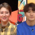 Jang Yoon Jung revela cómo Kim Jong Kook la impresionó con comentarios hacia su futura esposa