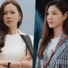 "Son Ye Jin y Seo Ji Hye son reinas chaebol que luchan por el corazón de Hyun Bin en ""Crash Landing On You"""