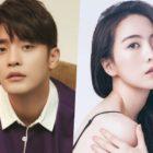 Sung Hoon y Kang Ji Young en conversaciones para protagonizar próxima comedia romántica
