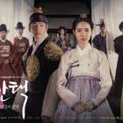 """""""Queen: Love And War"""" revela intrigante póster que promete una historia dramática"""
