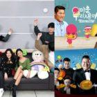 Se anuncian las clasificaciones de reputación de marca de programas de variedades de diciembre