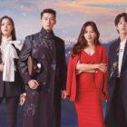 "Hyun Bin, Son Ye Jin, Seo Ji Hye y Kim Jung Hyun provocan la intriga en el póster principal de ""Crash Landing On You"""