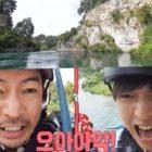 Yook Sungjae de BTOB y Lee Sang Yoon saltan del bungee en Nueva Zelanda