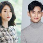 Se informa que Seo Ye Ji protagonizará nuevo drama + Kim Soo Hyun se encuentra en conversaciones